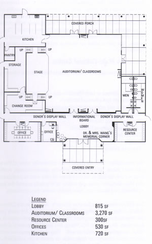 Reca new multi cultural center for Continental homes of texas floor plans